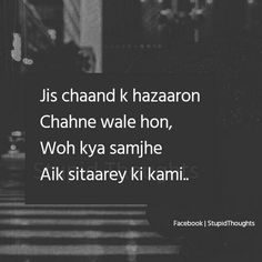 # Anamiya khan n Mixed Feelings Quotes, Attitude Quotes, Hurt Quotes, Life Quotes, Qoutes, Sad Quotes, Silence Quotes, Quotes About Hate, Couples Quotes Love
