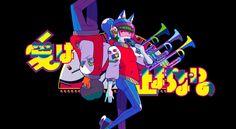 utomaru's illustration tumblr — 「愛は止まらないの (Love is Non-stop)」Logos for ORESAMA's... Illustration Tumblr, Cyberpunk City, Typography Logo, Logos, Drawing Practice, Freelance Illustrator, Motion Design, Cool Drawings, Illustrations Posters