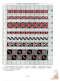 This Pin was discovered by tre Cross Stitch Heart, Cross Stitch Borders, Cross Stitch Designs, Cross Stitching, Cross Stitch Patterns, Needlepoint Patterns, Crochet Stitches Patterns, Crochet Chart, Blackwork Embroidery