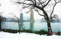 China Guangxi Guilin Winter Scenery Postcard - Sun and Moon Pagodas in Snow