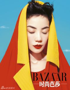 Harper's Bazaar China. Faye Wong and photographer Chen Man. History Of Photography, Fashion Photography, Faye Wong, Fashion Cover, Women's Fashion, Asian Celebrities, Chinese Actress, Harpers Bazaar, Chen