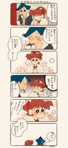 Crayon Shin Chan, Shin Chan Wallpapers, Sinchan Cartoon, Anime Style, Dreamworks, Kawaii Anime, Teddy Bear, Fan Art, Manga