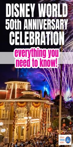 Get ready for the biggest party you've ever seen as we'll soon be celebrating the Walt Disney World 50th Anniversary! Ziggy Knows Disney has great information for you on this post. This is going to a celebration like non-other and we're excited to see what Mickey and friends have in store for us! #disney #disneyworld #disneyplanning #disneyvacation #disneytrip