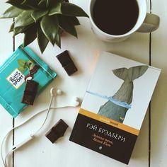 Ann в Instagram: «Я дома!!! Как же хорошо!! Можно лежать в своей кроватке, смотреть сериалы, читать книги, вязать... весь этот кайф у меня до завтрашнего…»