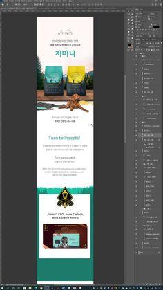 Designer PA / diworks2004@gmail.com / Kakao Talk - jeong2303 Graphic Design Pattern, Graphic Design Tutorials, Graphic Design Inspiration, Graphic Design Typography, Branding Design, Web Style Guide, Simple Web Design, Promotional Design, Web Layout