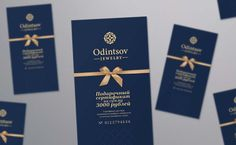Brand identity for Odintsov 12