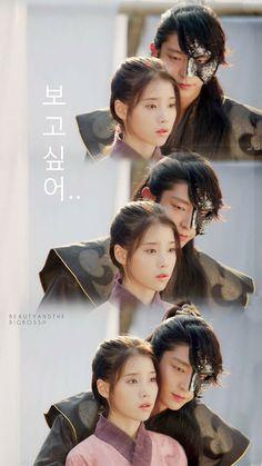 Wang So and Hae Soo /Wallpapers SHR-Moon lovers