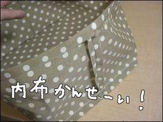麻ひもかごバックの内布のつけ方9