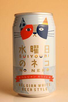 Suiyobi no Neko (水曜日のネコ) Beer Packaging Japan Design, Web Design, Label Design, Food Design, Design Art, Japanese Packaging, Pretty Packaging, Corporate Identity Design, Brand Packaging