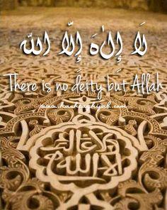 Islamic Daily: لَا إِلٰهَ إِلَّا الله | Hashtag Hijab © www.hashtaghijab.com