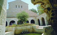 Church of the Multiplication of the Loaves and Fishes at Tabgha.