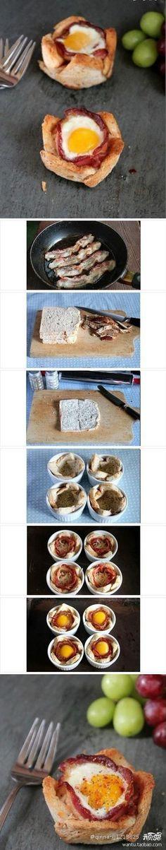 DIY Bacon Egg Bread Cup DIY Projects | UsefulDIY.com