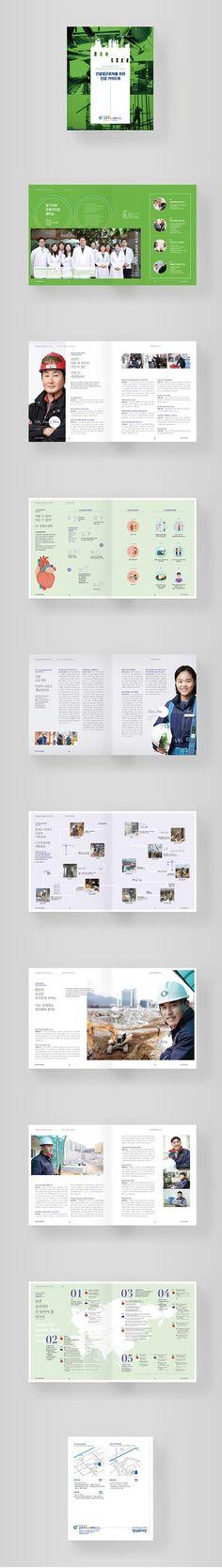 [브로슈어 디자인] 경기서부 근로자건강센터 건강가이드북 제작 : 네이버 블로그 Yearbook Pages, Yearbook Covers, Yearbook Layouts, Yearbook Design, Yearbook Spreads, Yearbook Theme, Magazine Layout Design, Book Design Layout, Print Layout