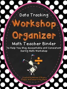 Are you trying out Math Workshop for the first time?  Or, do you struggle with tracking data and/or staying organized and consistent with strategy groups and conferencing during Math Workshop? If so, this Data Tracking Workshop Organizer: Math Teacher Binder (zebra theme) is for you!