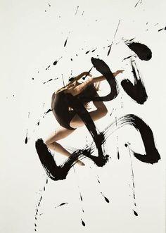 """""""Rurubu"""" est un projet imaginé par le photographe Haley Friesen et l'artiste Nobuhiro Sato."""