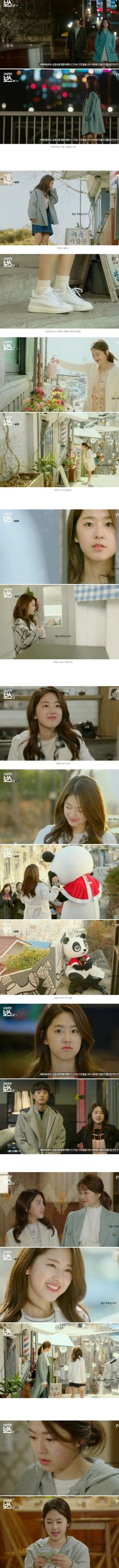 Added episode 15 captures for the Korean drama 'Introvert Boss'.