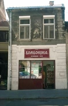Old and only hand make candy factory in Belgrade