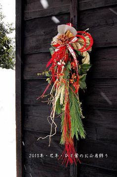 New Year's Decorations お正月 - I think I like these more than the more traditional western wreaths.