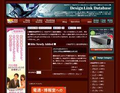 http://www.designlinkdatabase.net/