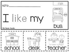 Learn sight words and how to read fluently with this Kindergarten sight word flip book. Students will cut out the bottom three slides and staple them on top of one another where the box says staple. They also trace the sight word they're learning.