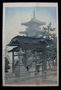 1937 Kawase Hasui Zensetsu-Temple-Shikoku-in-Rain. Kawase Hasui 1883 – 1957  This print was published in 1937. Bearing the 6 mm Watanabe seal [only utilized 1946 - 1957 ], this issue was one of his life-time edition issued between 1946 – 1957.       From series called Collection of Scenic Views of Japan II (Kansai region collection). It depicted the Zensetsu temple of Kagawa prefecture, one of the 88 famous temples of Shikoku pilgrimage route.