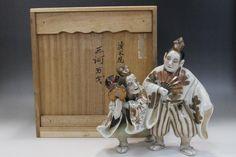 Japanese Mikawa Manzai Porcelain Ornament Kyo Yaki Shimizu Ware w Box   eBay