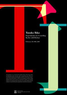 Typography: Poster for Ikko Tanaka