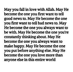 Ameen ya rabal alameen