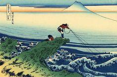 Katsushika Hokusai (1760-1849). Kajikazawa, província de Kai, da série 36 vistas do Monte Fuji.