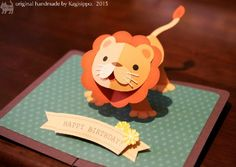 pop-up card [lion] Birthday card Punch Art Cards, Pop Up Cards, Cute Cards, Pop Up Karten, Karten Diy, Fancy Fold Cards, Folded Cards, Lion Birthday, Happy Birthday