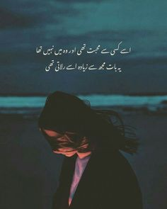 Love Romantic Poetry, True Words, Relationship Quotes, Positive Quotes, Love Quotes, Jokes, Thoughts, Beautiful, Qoutes Of Love