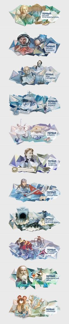 Series of illustrations to the Financial Debt Collection Agency  FASP