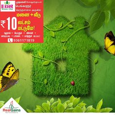 Own a plot and 1 BHK house at just Rs.10 lakhs with Real Gains Property Developers  EDR Green City- DTCP approved plots  Near Poonamalle, Mevalurkuppam, Bangalore highway. Call Today : 9364171819 | 9361171819  #EDRGreenCity #ResidentialPlot #Poonamallee #Mevalurkuppam  #RealGainsPropertyDevelopers #RealGains