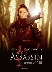 The Assassin (Chinese: 聶隱娘) is a 2015 martial arts film directed by Hou Hsiao-Hsien.