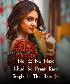 Quotes In Hindi Attitude, Funny Quotes In Hindi, Attitude Quotes For Girls, Funny True Quotes, Crazy Girl Quotes, Girl Attitude, Girly Quotes, Attitude Shayari, Classy Quotes