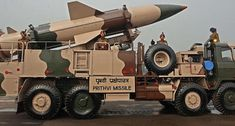 New-age weapons set to add to India's arsenal, Pruthvi air defence india. Army news india, indian defence news, latest news of indian defence. Mission Control, Ballistic Missile, History Of India, Indian Army, New Age, Arsenal, Military Vehicles, Tanks, Weapons