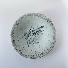 Your place to buy and sell all things handmade Chinese Design, Traditional Paintings, Ceramic Painting, Ceramic Plates, Brush Strokes, Archaeology, Creative Art, Art History, Ceramics