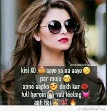 Best Attitude WhatsApp DP Girls Images in Hindi Cute Quotes For Girls, Crazy Girl Quotes, Funny Girl Quotes, Girly Quotes, Crazy Girls, Pretty Girls, Attitude Thoughts, Good Attitude, Attitude Status