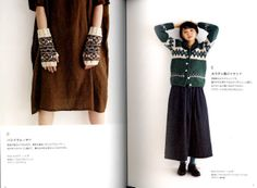 Traditional Design Knit Items Japanese Craft Book   eBay