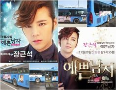 Jang Geun Suk's Chinese fans help promote his new drama 'Pretty Boy' ~ Daily K Pop News | Latest K-Pop News