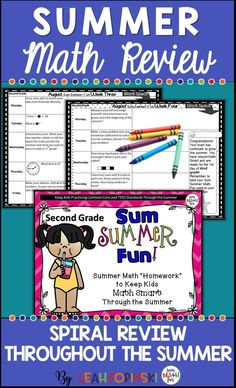 Summer Review Packet for Second Graders going into Third - Did you know that on average, students lose approximately 2.6 months of grade level equivalency in mathematical computation skills during the summer months? After 9 months of your hard work! After 9 months of their hard work. UGH! This summer review packet will prevent that! The activities are great for students who need short, engaging work that they can do independently without parent support. Teacher-tested with proven results!