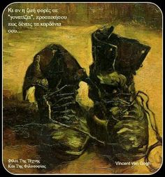 off Hand made oil painting reproduction of A Pair of Shoes, one of the most famous paintings by Vincent Van Gogh. In Vincent Van Gogh paints A Pair of Shoes, and even though today it is seen as a standard subject to portray, it . Vincent Van Gogh, Van Gogh Museum, Van Gogh Art, Art Van, Rembrandt, Monet, Desenhos Van Gogh, Van Gogh Pinturas, Georges Seurat