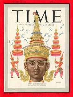 Siam, Thailand & Bangkok Old Photo Thread - Page 8 Monuments, King Thailand, King Rama 9, King Bhumipol, Queen Sirikit, Buddha, Thailand Photos, Bhumibol Adulyadej, King Photo