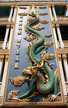 Dragon Architecture