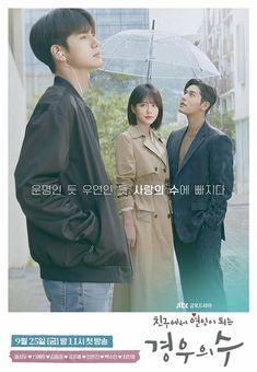 Korean Drama List, Watch Korean Drama, Korean Drama Movies, Korean Actors, Korean Dramas, Drama Film, Drama Series, Friends Korean, Friends Episodes