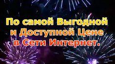 AIOP День РОЖДЕНИЯ!!!