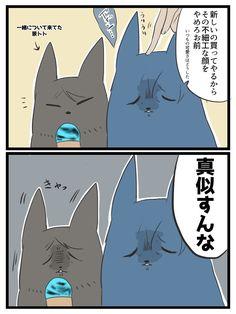 朔 (@39_raise) さんの漫画 | 25作目 | ツイコミ(仮) Conan, Detective, Batman, Animation, Manga, Superhero, Fictional Characters, Manga Anime, Manga Comics