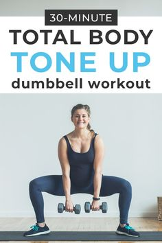 Increase your metabolism, build lean muscle and burn fat with these 7 BEST STRENGTH TRAINING EXERCISES for women! A 30-minute full body strength training workout with a guided, follow-along video you can do at home with a set of dumbbells. Get all the benefits of strength training at home with these 7 dumbbell exercises! Full Body Dumbbell Workout, Total Body Toning, Body Workout At Home, At Home Workouts, Dumbbell Exercises, Body Workouts, Swimming Workouts, Fat Workout, Boxing Workout