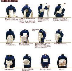 Japanese Outfits, Japanese Fashion, Asian Fashion, Japanese Geisha, Japanese Kimono, Traditional Kimono, Traditional Outfits, Geisha Costume, Japanese Costume