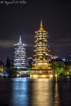pagodas Sun & Moon In Guilin, China